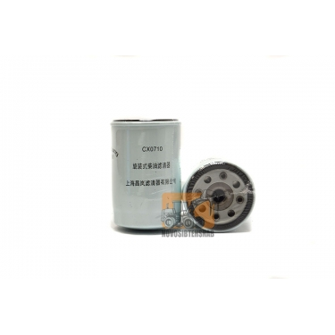 CX0710 фильтр топливный